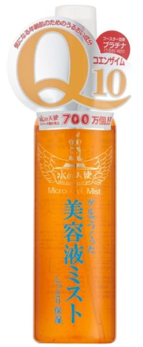会社翻訳者ママ水の天使美容液ミスト 120ml