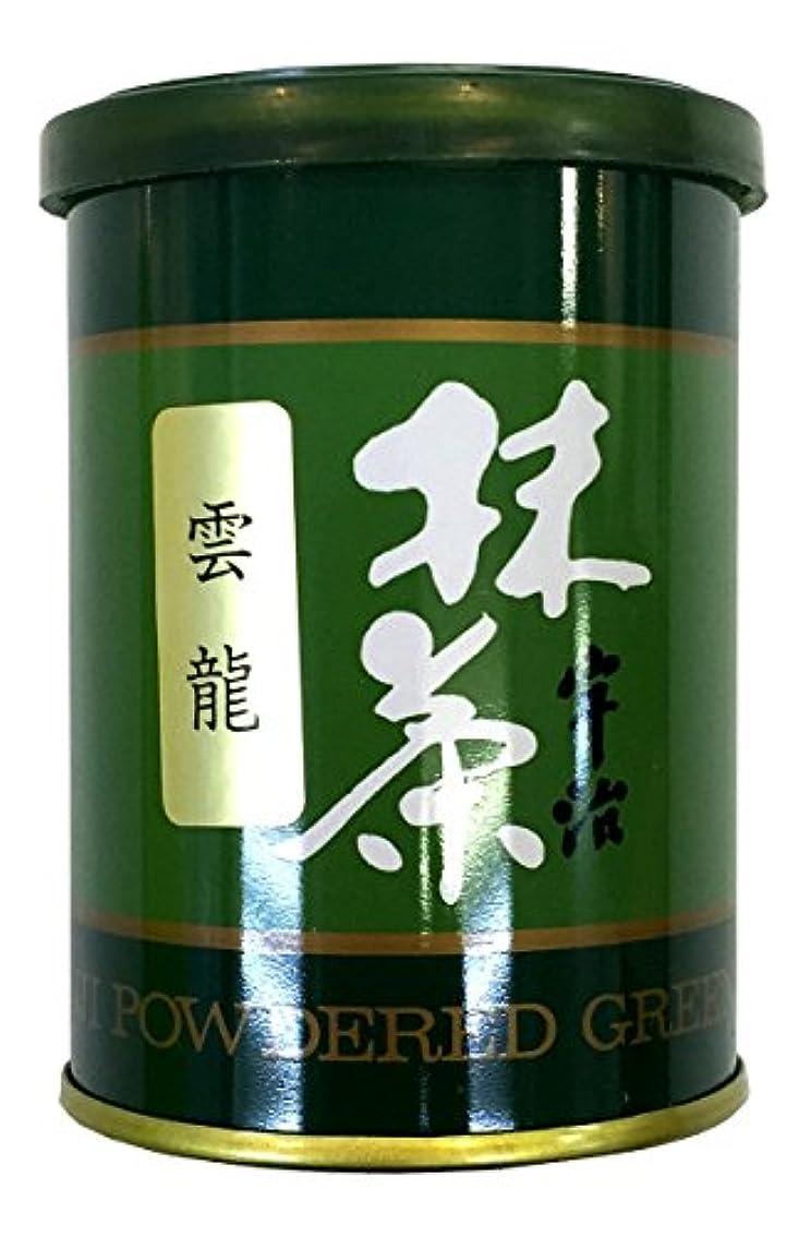 ポゴスティックジャンプくまアクセサリー【高級宇治抹茶】抹茶 粉末 雲竜 40g