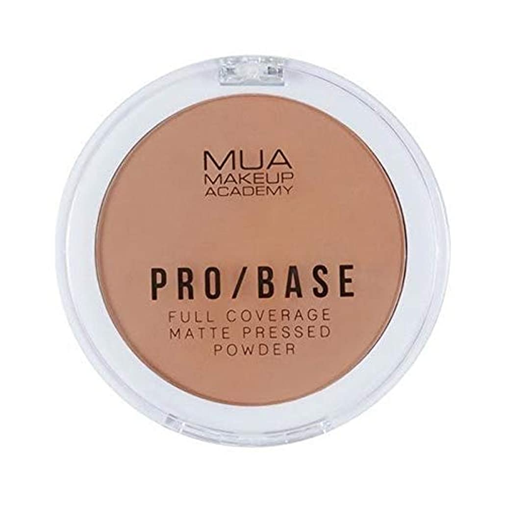 ベーコンイベント一族[MUA] Muaプロ/ベースのフルカバレッジマットパウダー#160 - MUA Pro/Base Full Coverage Matte Powder #160 [並行輸入品]