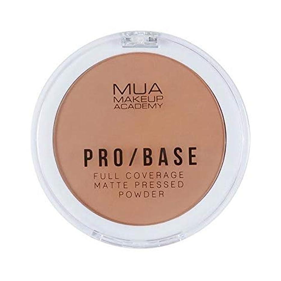 バラ色受け入れた一時解雇する[MUA] Muaプロ/ベースのフルカバレッジマットパウダー#160 - MUA Pro/Base Full Coverage Matte Powder #160 [並行輸入品]