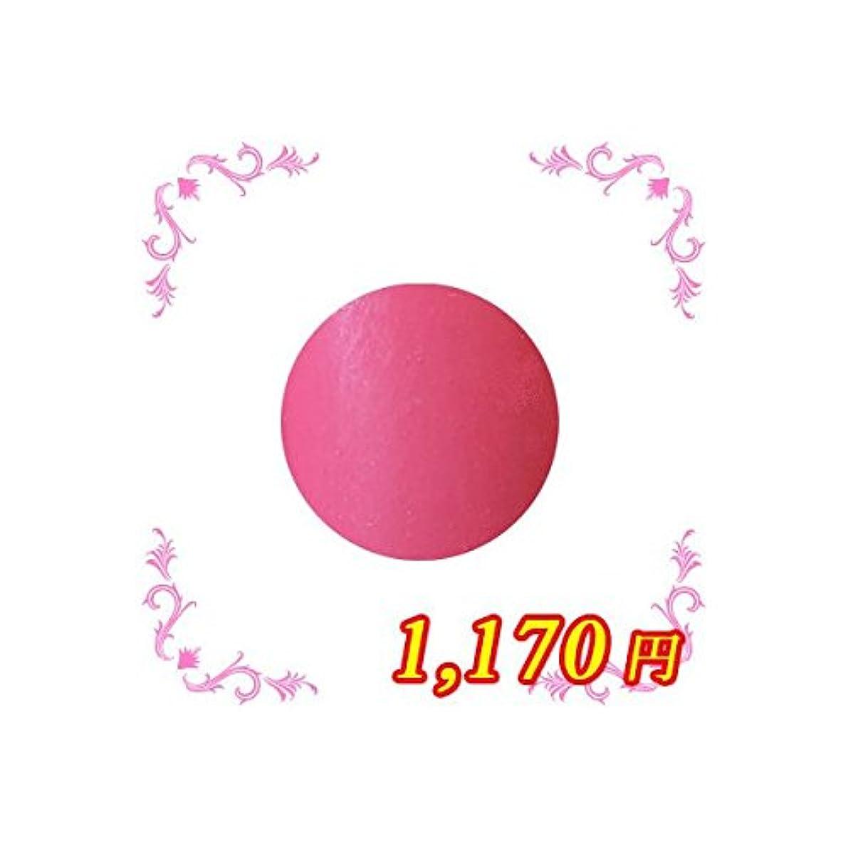 肉の灰インシュレータアンジェル カラージェル AL21M トウザイピンク