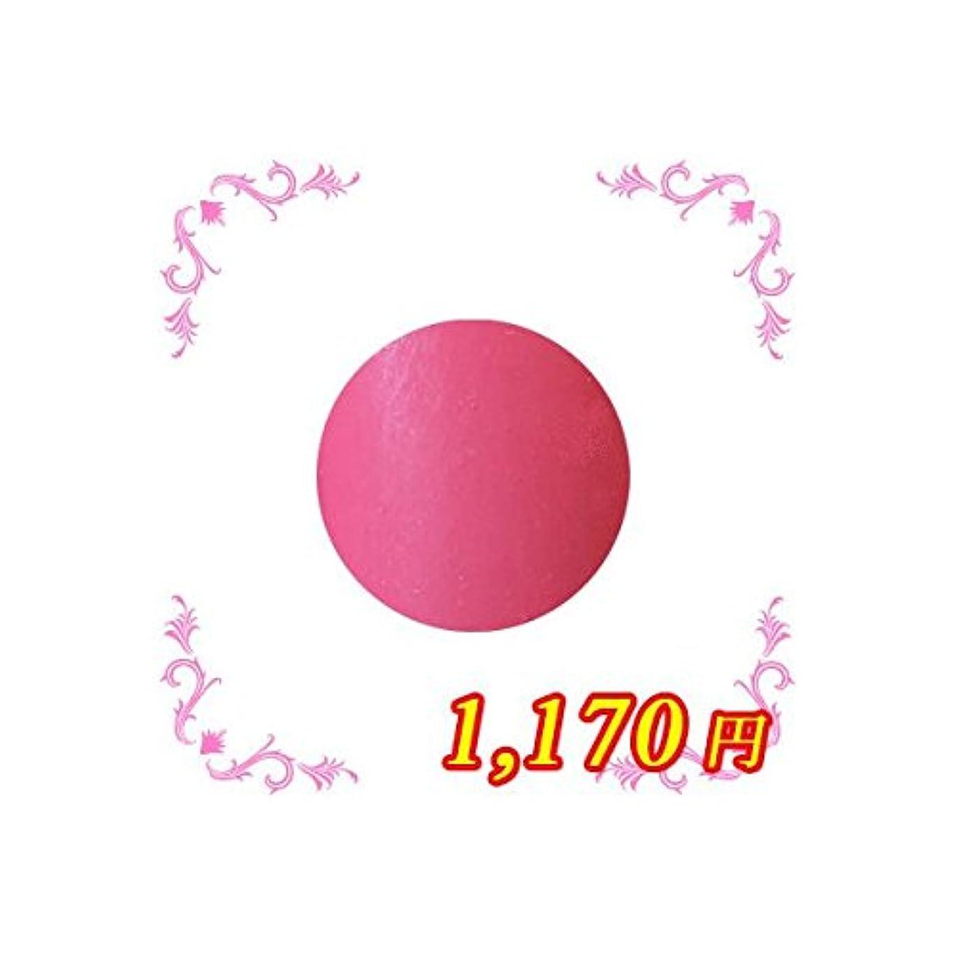 中庭白いあらゆる種類のアンジェル カラージェル AL21M トウザイピンク