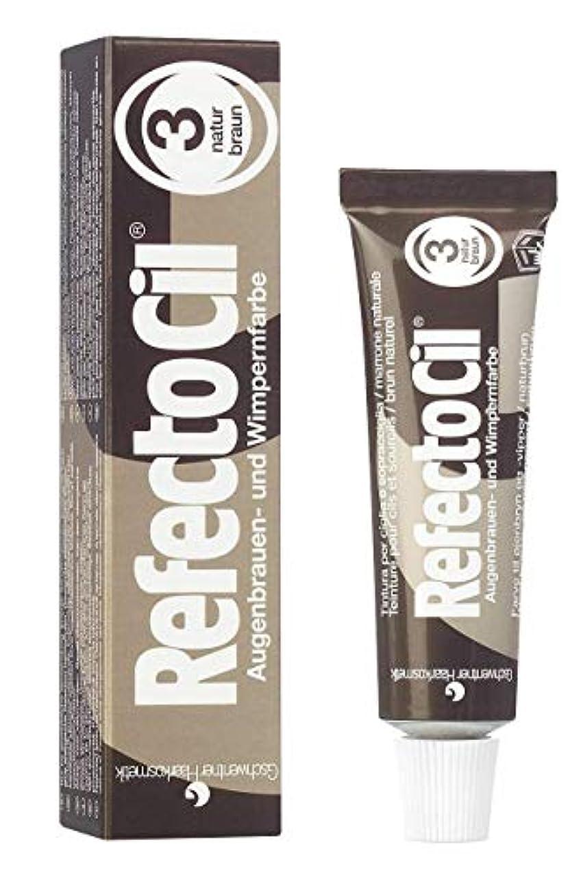 なめらか羊敵対的RefectoCil Cream Hair Dye (NATURAL BROWN) .5oz by RefectoCil