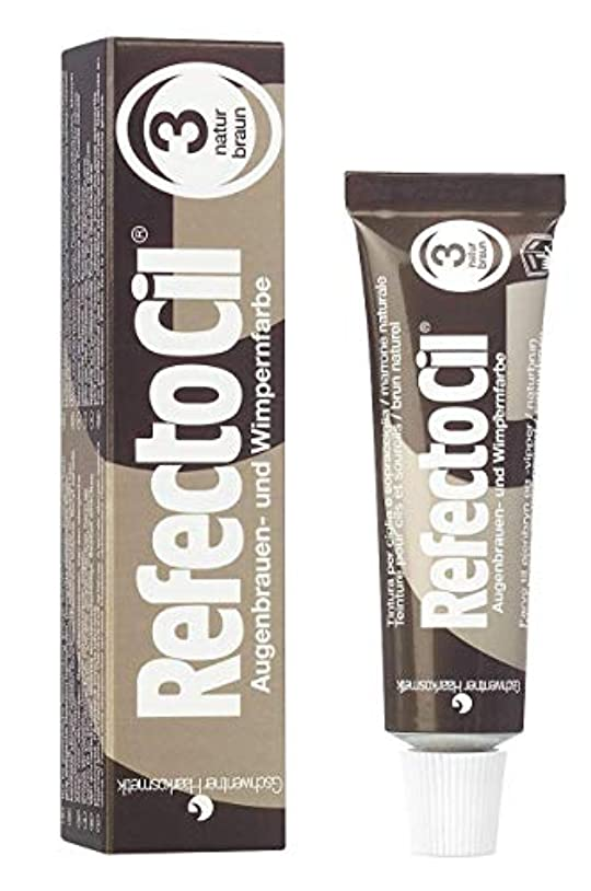 彼の花に水をやる思い出すRefectoCil Cream Hair Dye (NATURAL BROWN) .5oz by RefectoCil