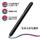 【最新バージョン】スタイラスペン タッチペン iPadとiPhoneに適用する タブレット スマートフォン対応 極細 充電式 高感度 軽量 イラスト ツムツム 4分後自動オフ Bluetooth不要 交換可能のペン先(ブラック)
