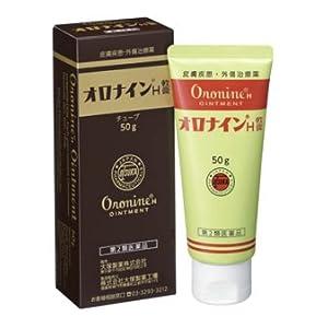 【第2類医薬品】オロナインH軟膏 50gの関連商品4