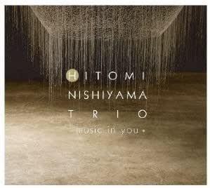 ミュージック・イン・ユー(アナログ盤) [Analog]