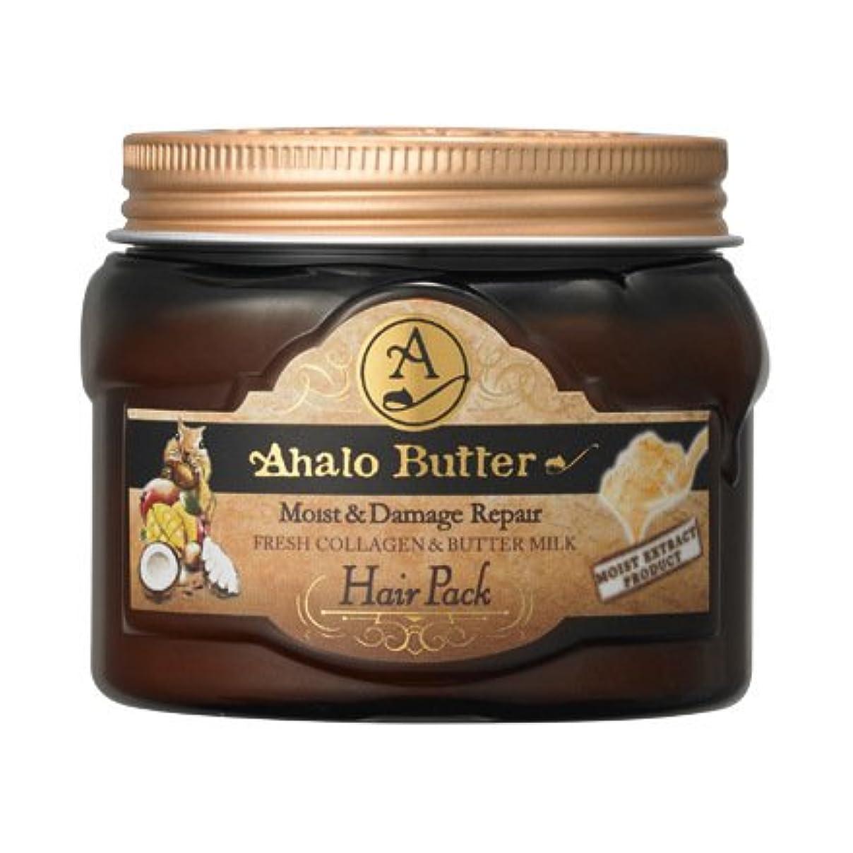 激しいスローガンぼかすAhalo butter(アハロバター) リッチモイスト 集中ヘアパック 150g