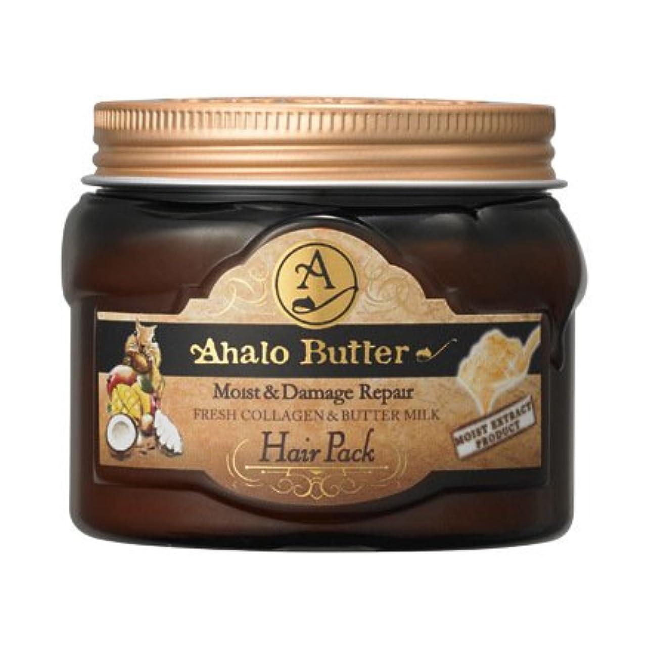 療法平日バックグラウンドAhalo butter(アハロバター) リッチモイスト 集中ヘアパック 150g