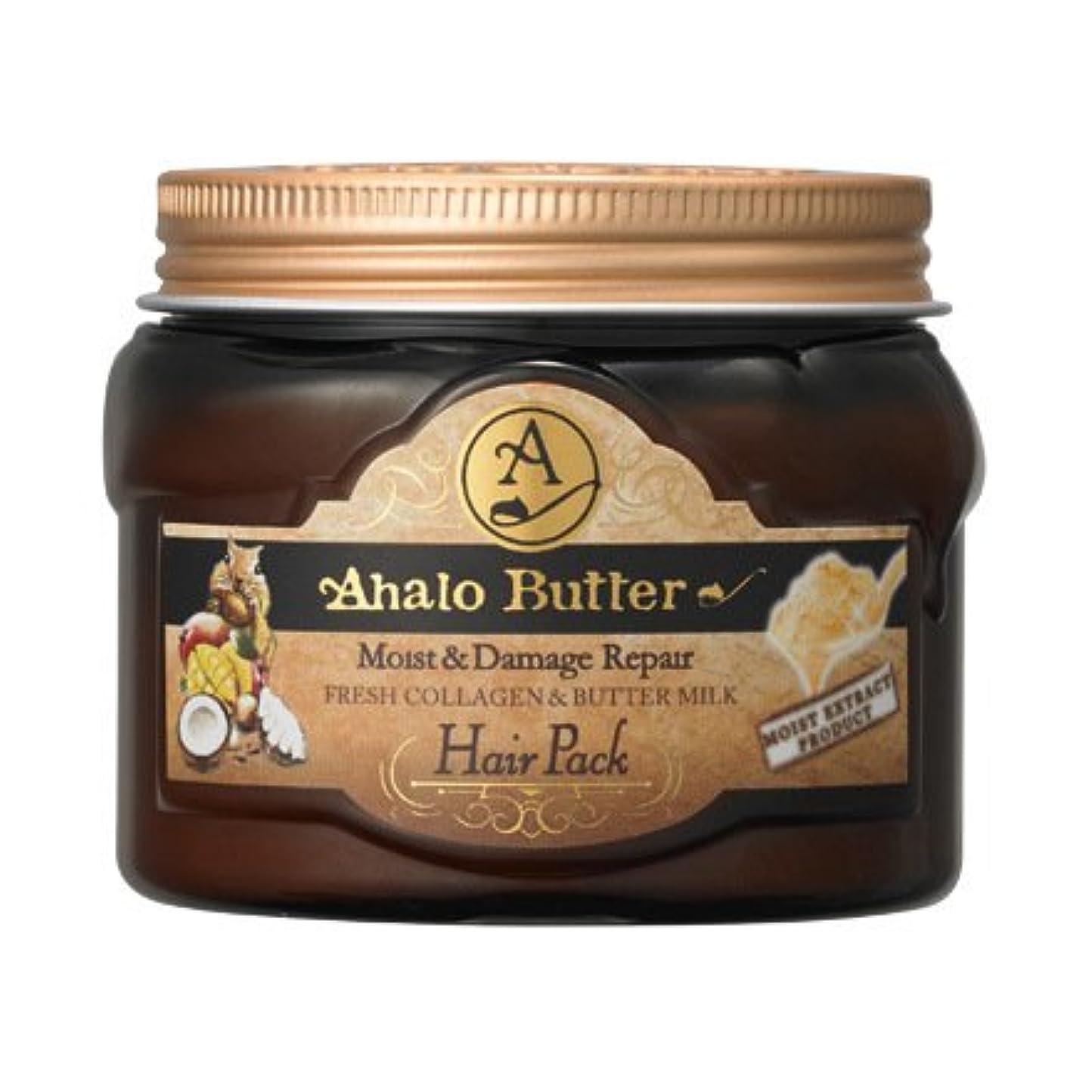 病弱使用法イースターAhalo butter(アハロバター) リッチモイスト 集中ヘアパック 150g