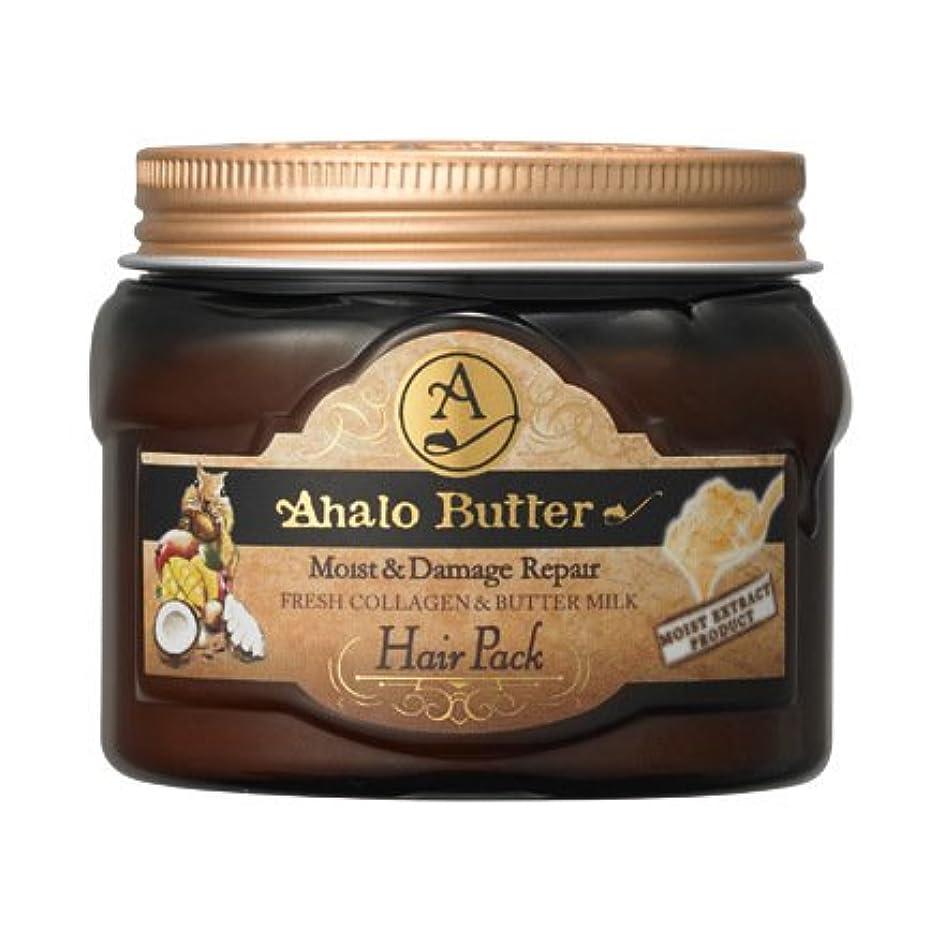 上陸トレイバーターAhalo butter(アハロバター) リッチモイスト 集中ヘアパック 150g