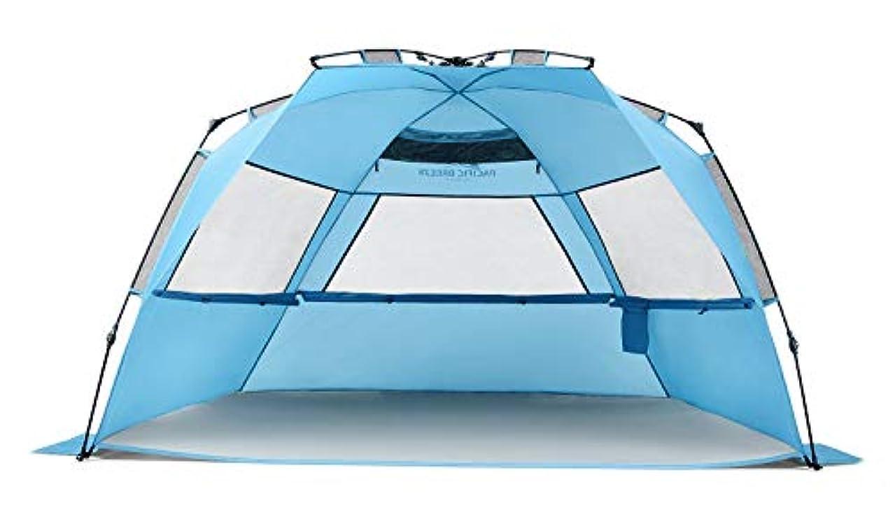 しばしば郵便番号側溝Pacific Breeze Easy Up Beach Tent(テント) Deluxe XL [並行輸入品]