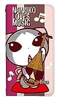 スマホケース 手帳型 ベルトなし mo01k ケース 8309-B. NUNUKO MUSIC MO01K ケース 手帳 [MONO MO-01K] モノ LINE ライン ラインスタンプ ヌヌコ 谷口亮