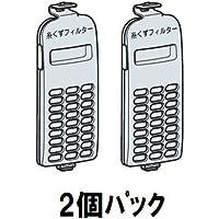 日立 洗濯機用糸くずフィルターHITACHI NET-KD9SV 2個パック品