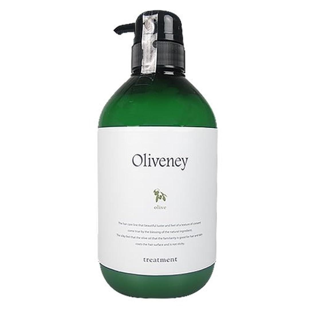 供給硬さスイス人オリヴァニー OLIVENEY オリヴァニー OVヘアトリートメント 500g [並行輸入品]