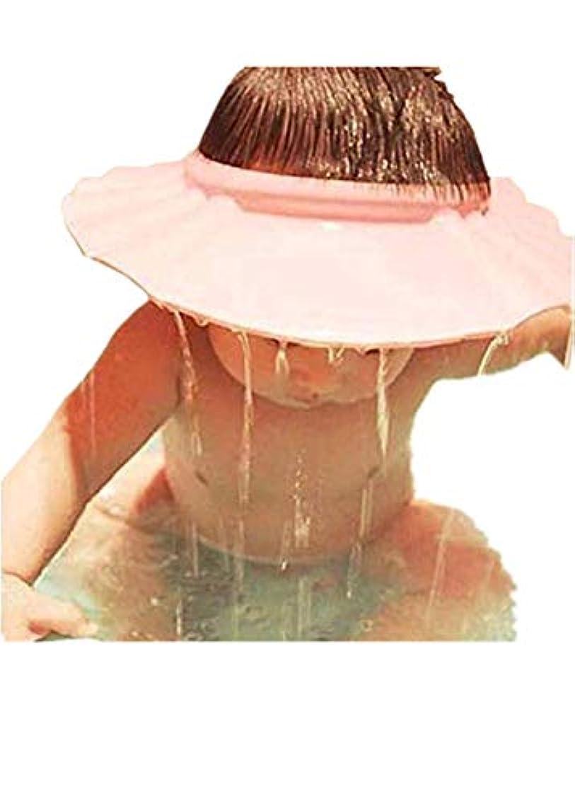 Tonsee シャンプーハット 赤ちゃん用 調節できる シャワーキャップ 子供用