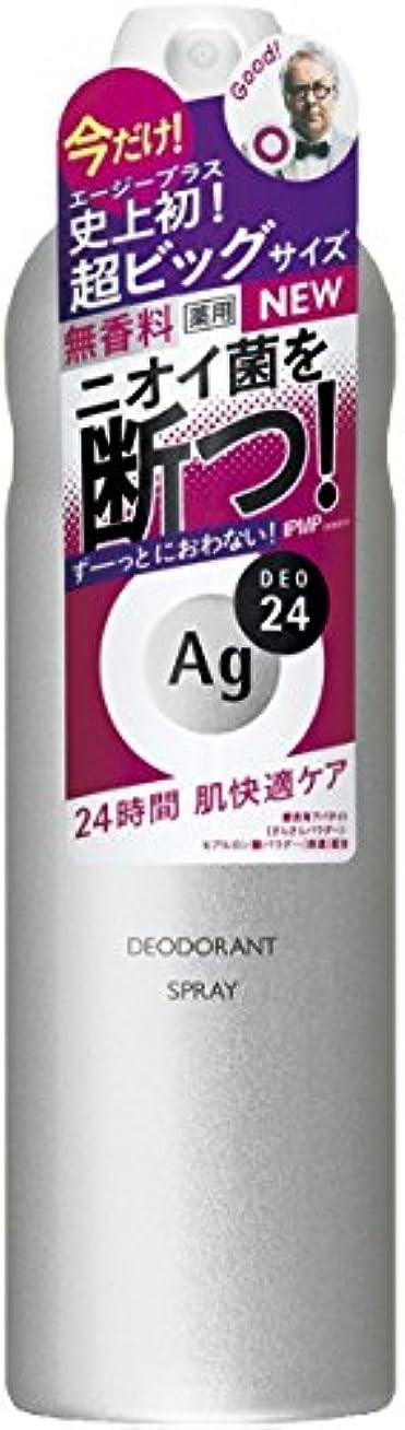 気づく気づく聡明エージーデオ24 パウダースプレー 無香料 240g (医薬部外品)