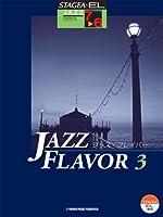 STAGEA・EL ジャズ 7~6級 JAZZ FLAVOR(ジャズ・フレイバー)3