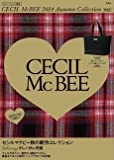 CECIL McBEE 2014 Autumn/Winter Collection (セブン&アイ限定版) (セシルマクビー)