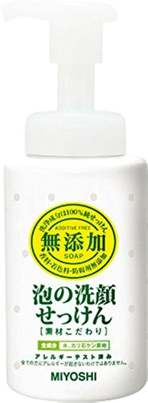借りているワーディアンケース成功する無添加 素材こだわり 泡の洗顔せっけん 200ml