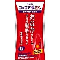 【第2類医薬品】コッコアポEX錠 312錠