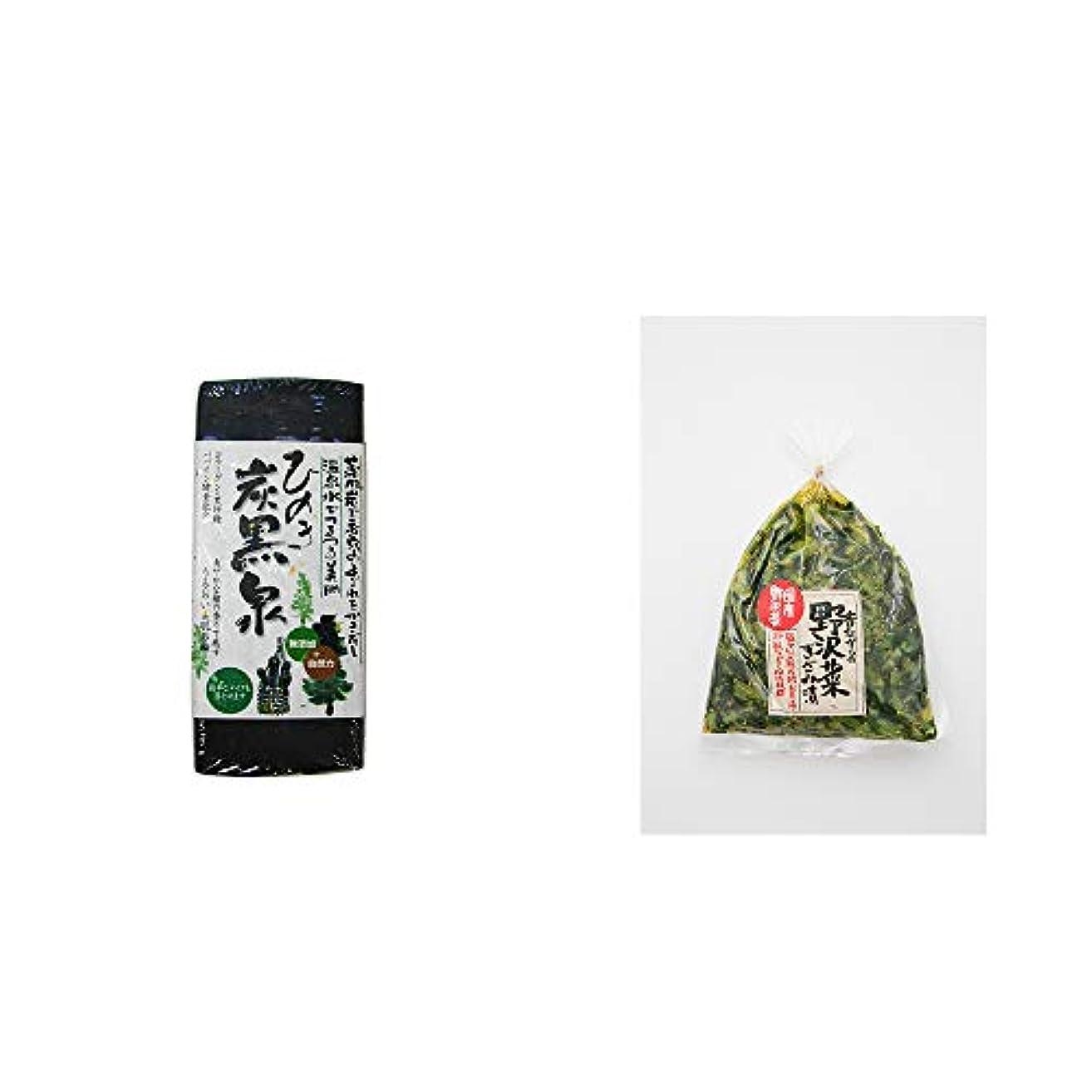 連続した収まるそばに[2点セット] ひのき炭黒泉(75g×2)?国産 昔ながらの野沢菜きざみ漬け(150g)