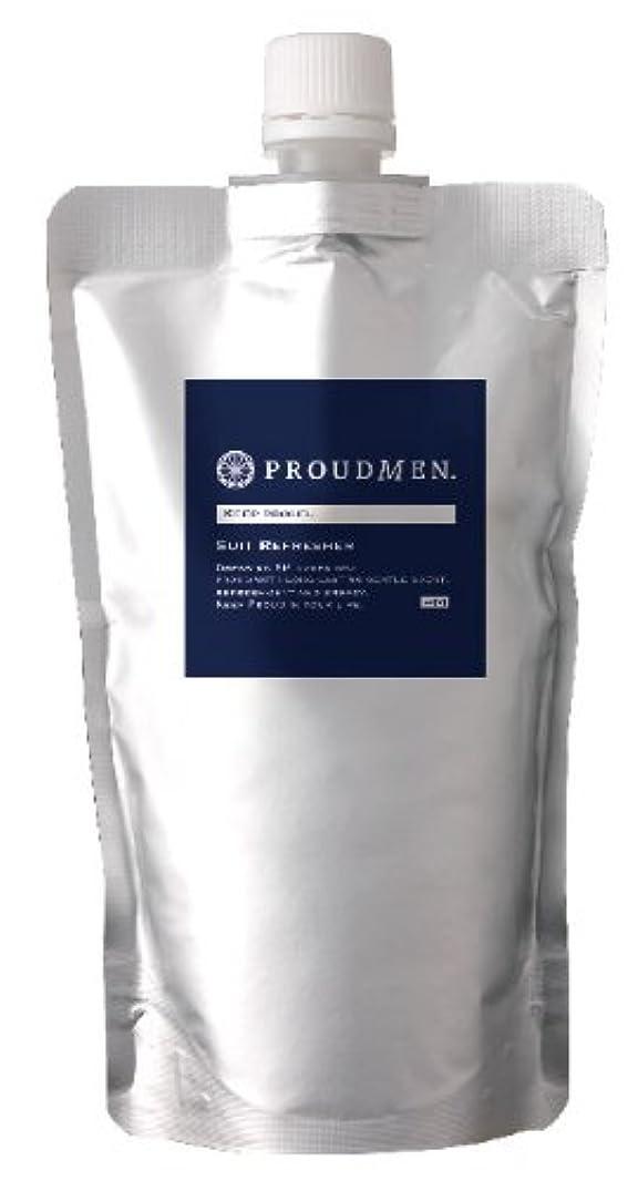 機械コールド処理するプラウドメン スーツリフレッシャー 詰替用 300ml (グルーミング?シトラスの香り) ファブリックスプレー