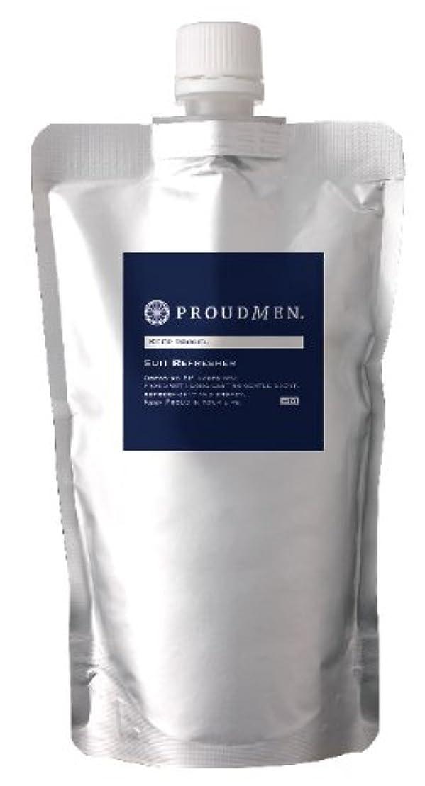 ウール実験室ご飯プラウドメン スーツリフレッシャー 詰替用 300ml (グルーミング?シトラスの香り) ファブリックスプレー