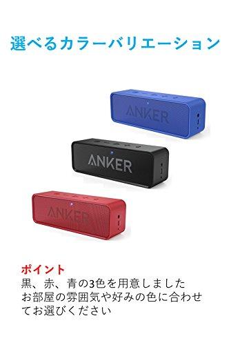 Anker SoundCore ポータブル Bluetooth4.0 スピーカー 24時間連続再生可能【デュアルドライバー / ワイヤレススピーカー / 内蔵マイク搭載】(ブラック) A3102011