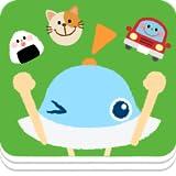 タッチ!あそベビずかん 赤ちゃんが喜ぶ子供向け知育アプリ