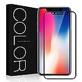 iphone X ガラスフィルム G-Color iphone X フィルム 全面 3D曲面デザイン 3Dラウンドエッジ加工 iphone X / Iphone 10 対応 5.8インチ 強化ガラス 98%透過率 光沢 透明ケース付き (ブラック)