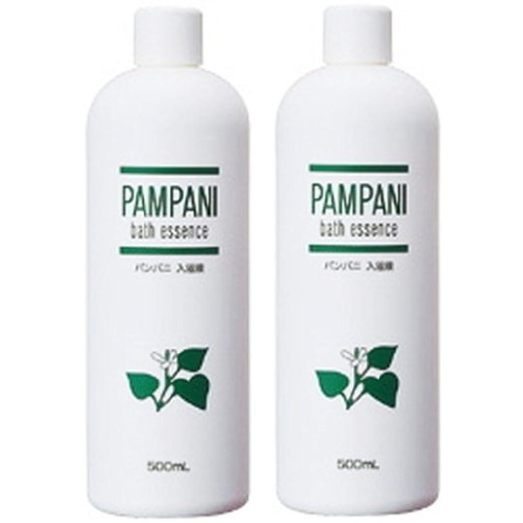 勝利第二にパンダパンパニ(PAMPANI) 入浴液 (希釈タイプ) 500ml×2本組