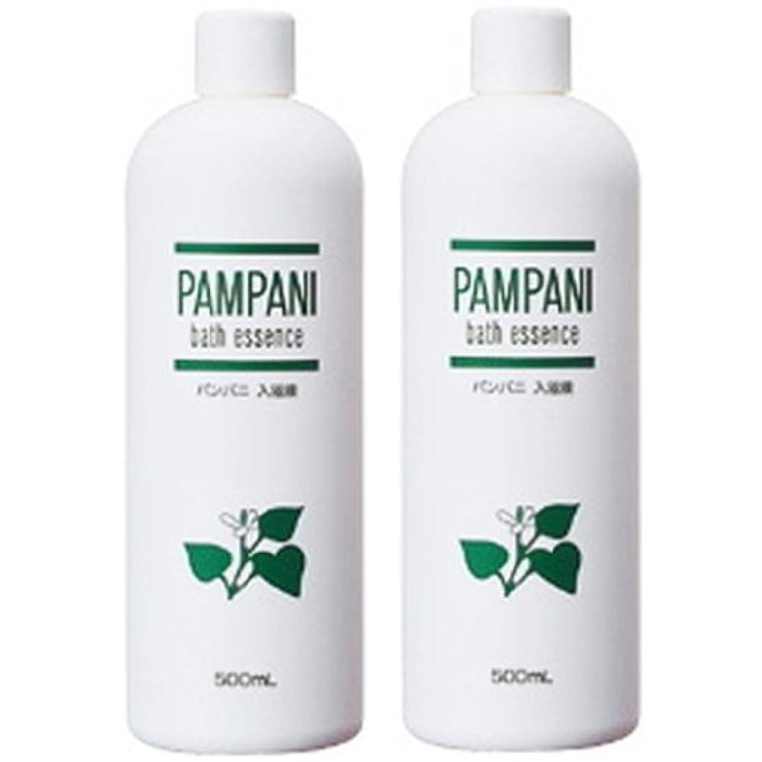 適合する歯科医実験的パンパニ(PAMPANI) 入浴液 (希釈タイプ) 500ml×2本組