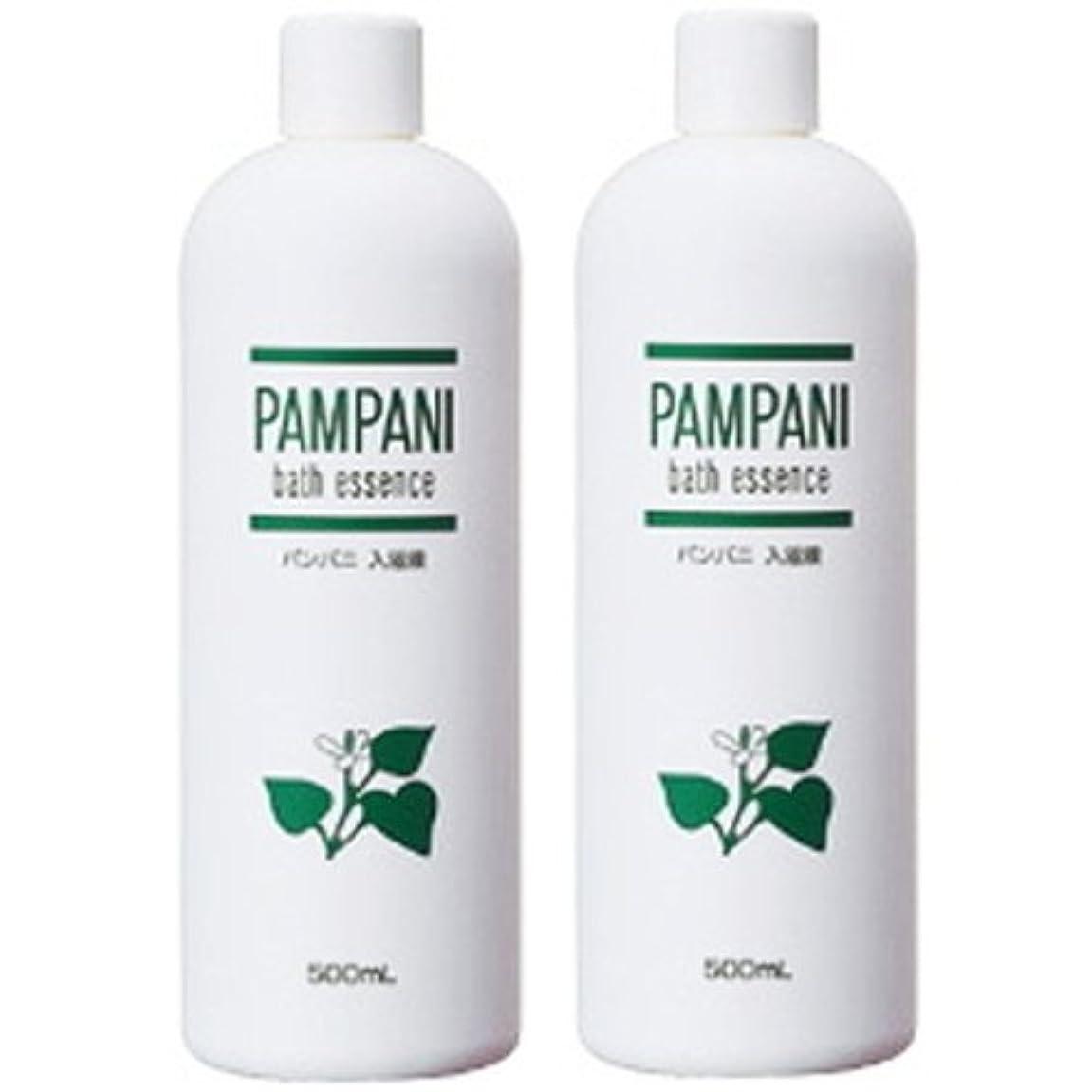 抹消悪いトリムパンパニ(PAMPANI) 入浴液 (希釈タイプ) 500ml×2本組