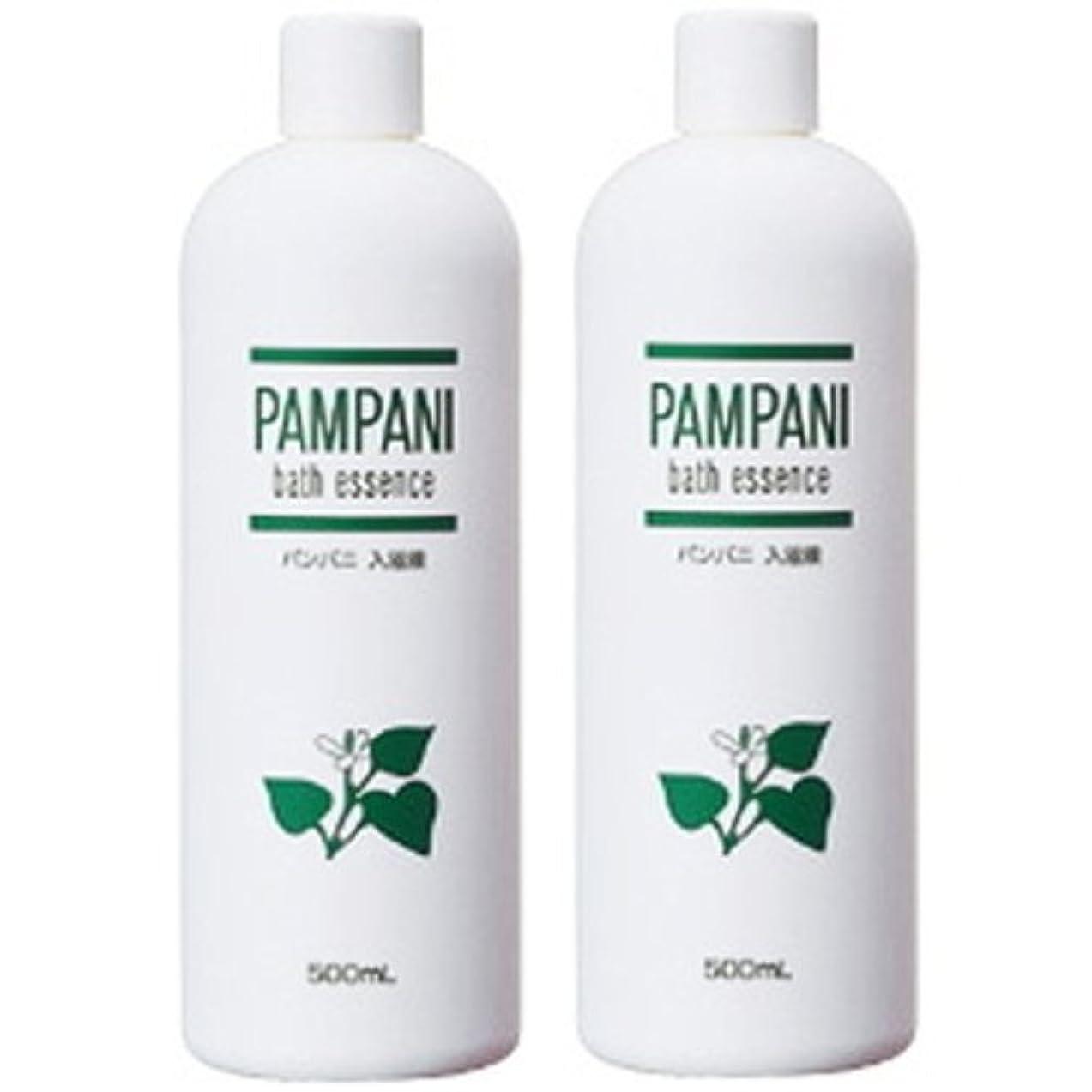 症状成熟教会パンパニ(PAMPANI) 入浴液 (希釈タイプ) 500ml×2本組