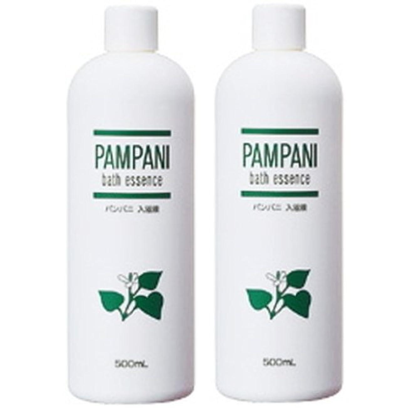 覗く引き付ける経歴パンパニ(PAMPANI) 入浴液 (希釈タイプ) 500ml×2本組