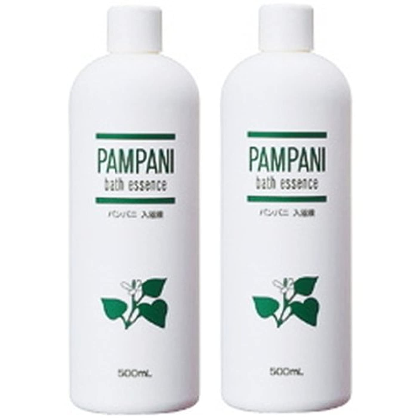 歯衝撃船上パンパニ(PAMPANI) 入浴液 (希釈タイプ) 500ml×2本組