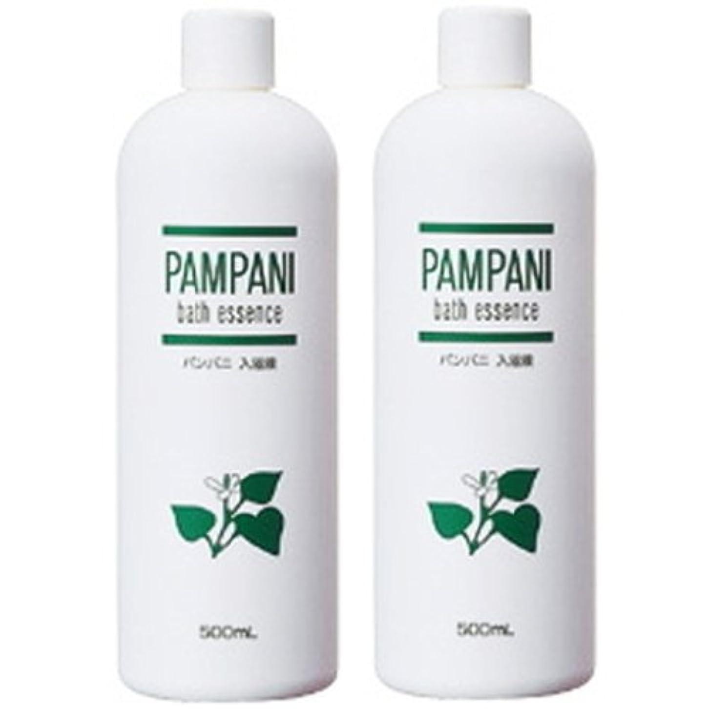 ドナウ川貝殻悲観主義者パンパニ(PAMPANI) 入浴液 (希釈タイプ) 500ml×2本組