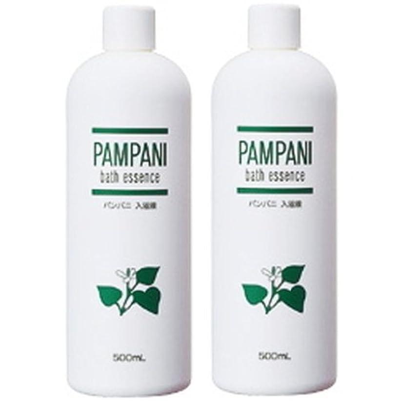 石油ヒロイントロリーパンパニ(PAMPANI) 入浴液 (希釈タイプ) 500ml×2本組