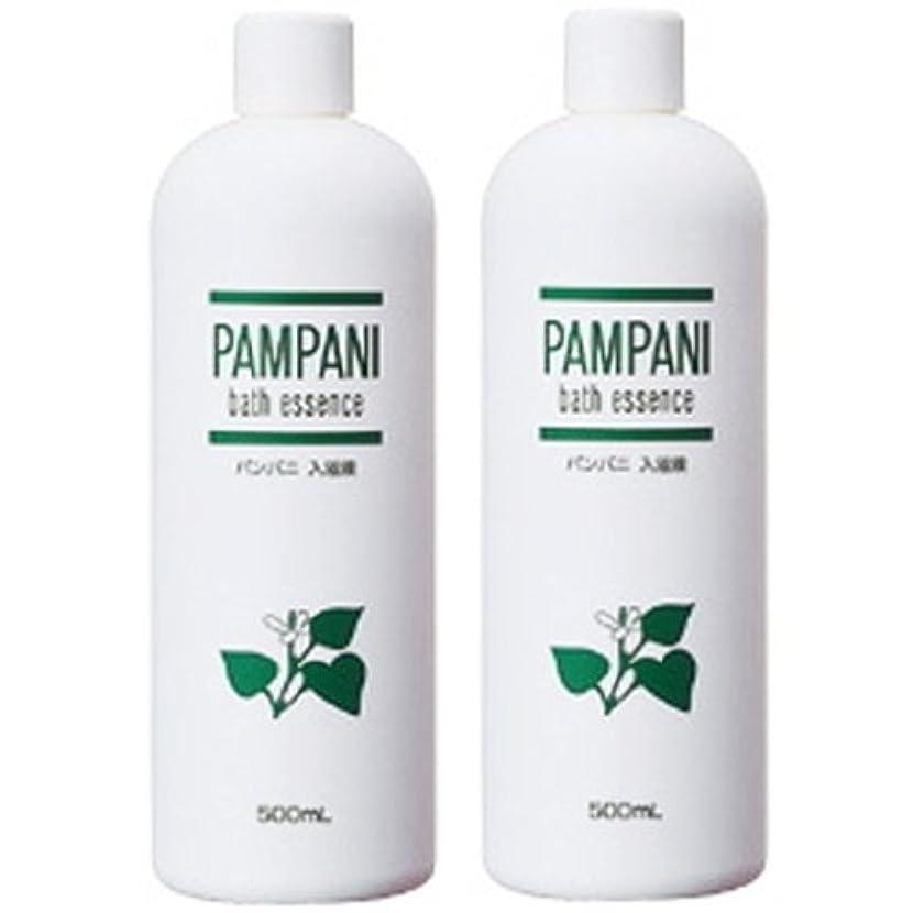 大西洋寝る不毛のパンパニ(PAMPANI) 入浴液 (希釈タイプ) 500ml×2本組