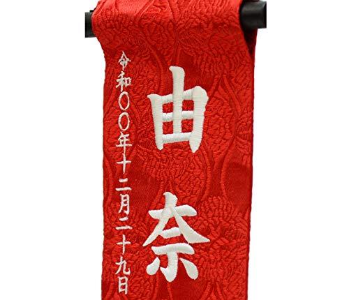 ちっちゃな名前旗 特小房付台付セット 刺繍名旗 赤花うさぎ [全長28.5cm] [旗サイズ約23cm] (小いちご)