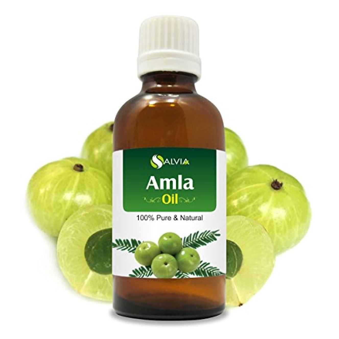 悪の満了意味AMLA OIL 100% NATURAL PURE UNDILUTED UNCUT ESSENTIAL OIL 100ML