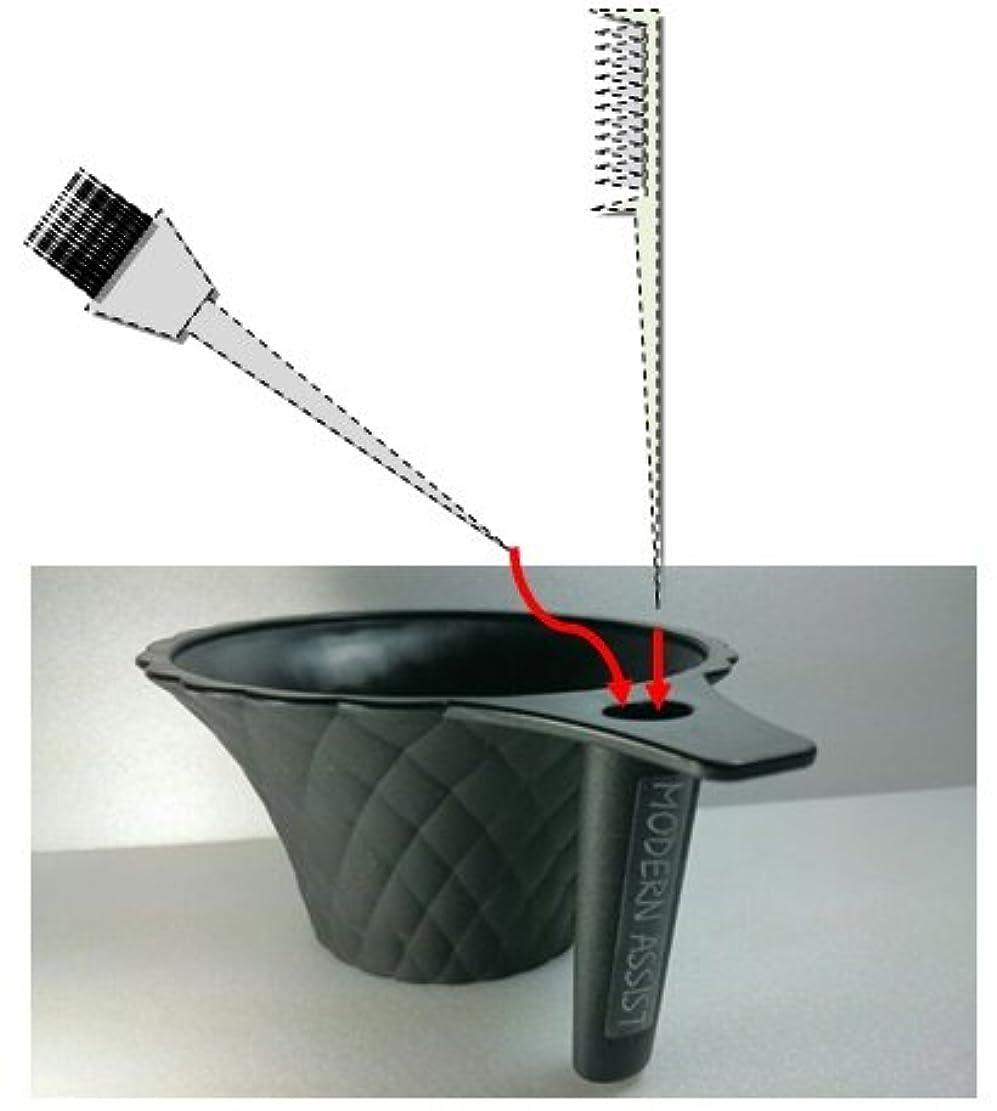 確立します二度作る【ヘアダイカップ】 美容師用 カラーリングブラシが収納できる新機能ヘアカラーカップ 白髪染め おしゃれ染め