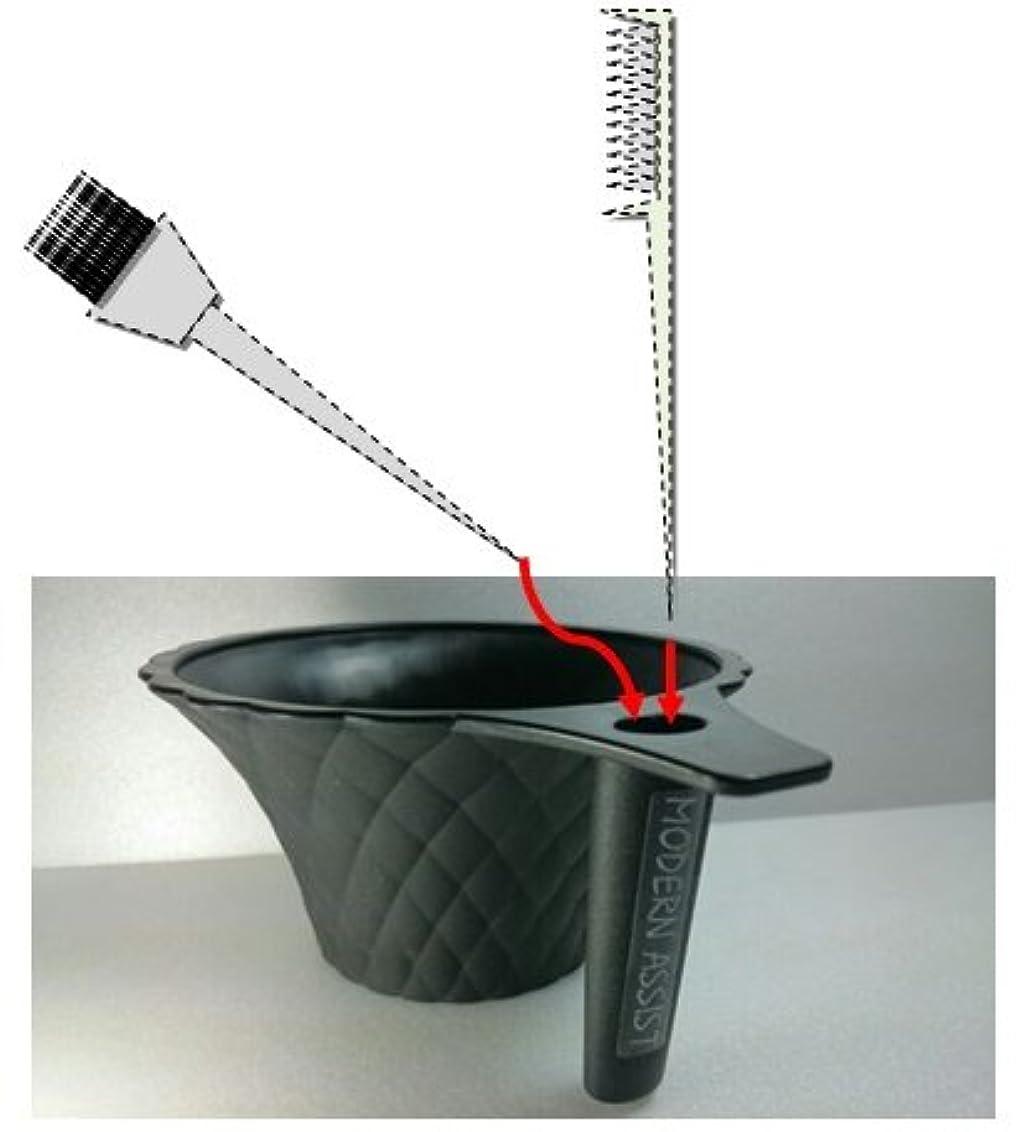 十億許される所有者【ヘアダイカップ】 美容師用 カラーリングブラシが収納できる新機能ヘアカラーカップ 白髪染め おしゃれ染め