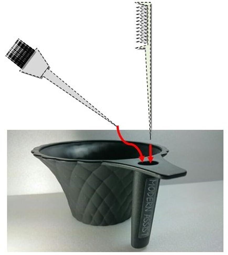 【ヘアダイカップ】 美容師用 カラーリングブラシが収納できる新機能ヘアカラーカップ 白髪染め おしゃれ染め