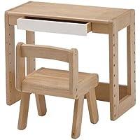 KDS-1541NA(ナチュラル)【 スタディーデスク 】机と椅子がセットになった子供用スタディーセット!!小さなお子様の学習デスクとして♪高さ調節可能です!!シンプルなデザインでリビング学習にもピタッリ!!【天然木】【 naKIDS シリーズ】