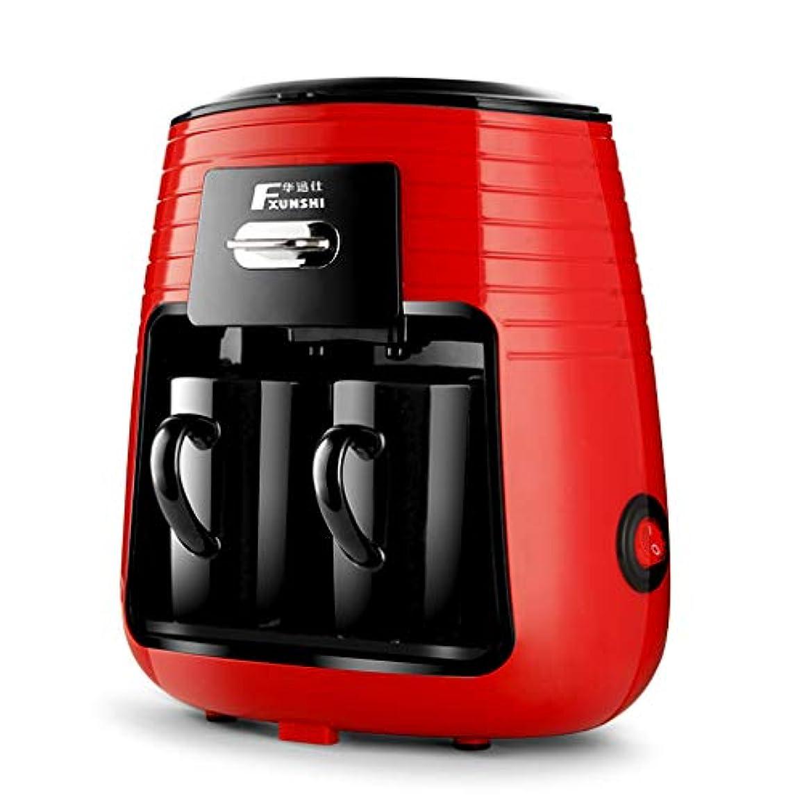 免除する分配します起訴するプロフェッショナル フィルターコーヒーマシン、2セラミックカップ付きワンタッチミニコーヒーメーカー、醸造ドリップコーヒーマシン、コーヒーと紅茶の醸造用再利用可能なフィルター、ドリップ防止および保温機能、カプチーノ