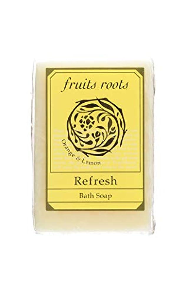 ペースト賭け車両fruits roots リフレッシュ バスソープ 1個