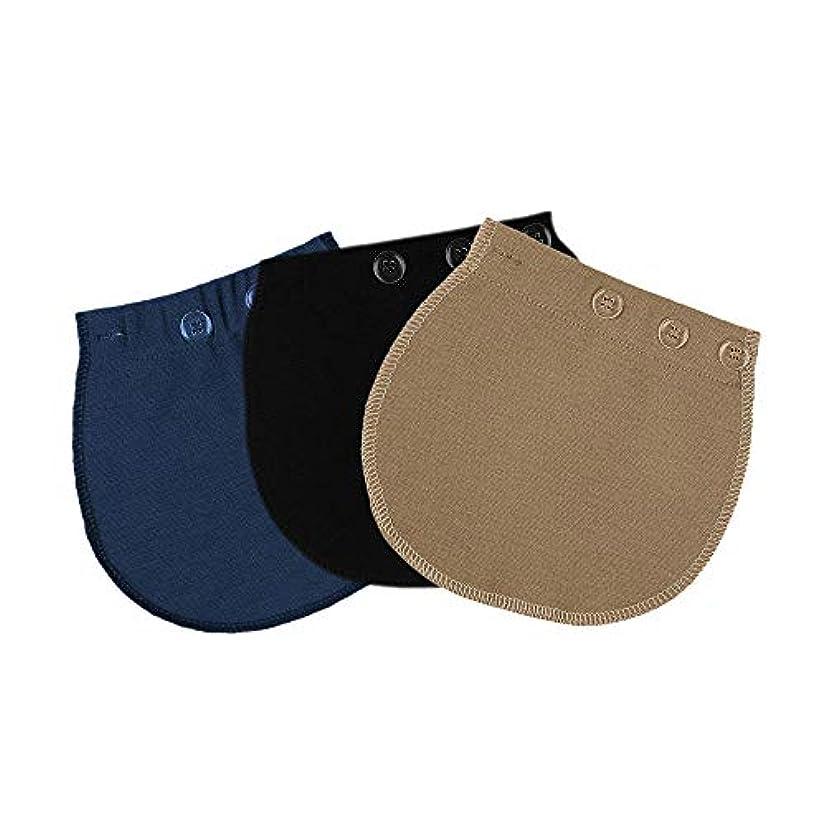 慣れているポケットバラ色Refaxi スリーピースマタニティ妊娠ウエストバンドベルトエクステンダー調節可能な弾性(#1)