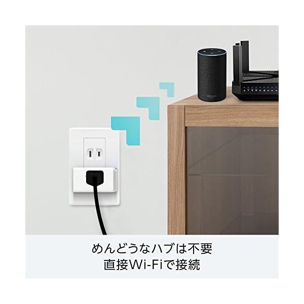 Echo 第2世代 - スマートスピーカー w...の紹介画像8